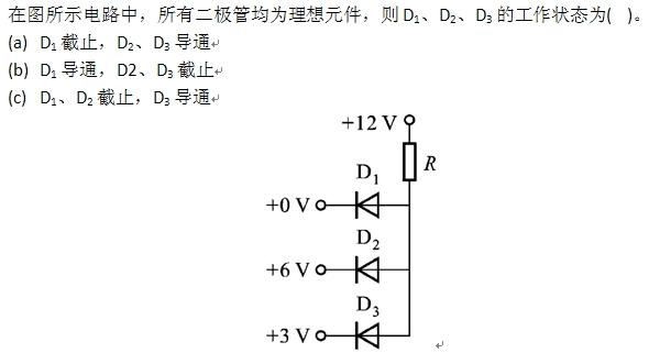在集成运算放大器的输出级,采用射极跟随器电路的主要目的是( ).
