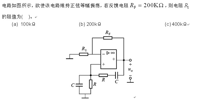 串联电流正反馈  b.并联电流负反馈