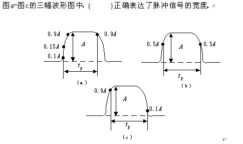 电路 电路图 电子 设计图 原理图 485_287
