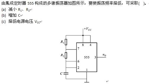 d.  23.为了将三角波换为同频率的矩形波,应选用( )  a.