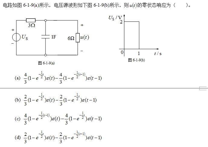 d.  9.当rlc串联电路发生谐振时,下列()是错误的.  a.电流最小  b.
