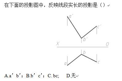 近似椭圆的画法步骤图