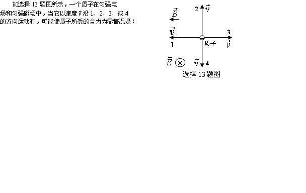 奥鹏大学英语2答案_20春学期《大学物理ⅠX》在线平时作业2-奥鹏在线作业、离线作业 ...