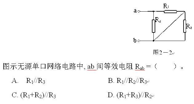 a.构成电流回路  b.使不对称负载相电压对称;  c.