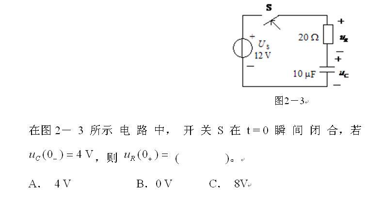 在三相四线制电路中,中线的作用是( ).  a.构成电流回路  b.