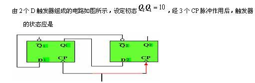 第6题    将矩形波变换三角波,需用     a rc微分电路     b rc