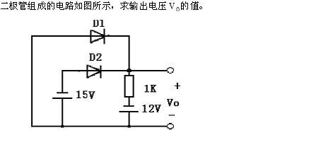 共基极电路 c. 共集电极电路                        满分:4  分 a.