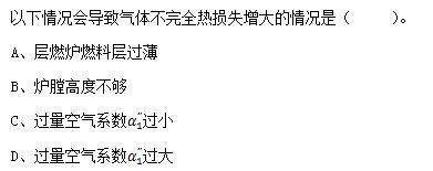 1.3.1 BCD 易.jpg