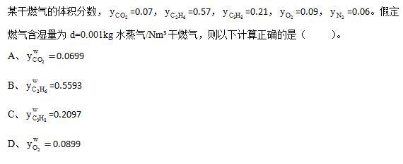 1.1.1 ACD 中.jpg