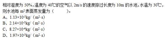 1.3.2 B 中.jpg