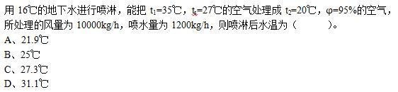 3.7.4 A 中.jpg
