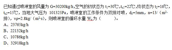 3.7.4 C 中.jpg