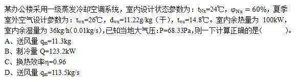 3.8.2 ABC中.jpg