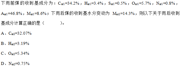 1.2.1 ABCD易.png