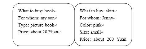模拟试题1-1.jpg