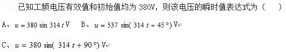 单选12 B.jpg