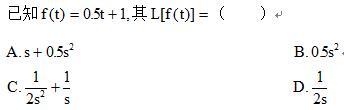 单选3.jpg