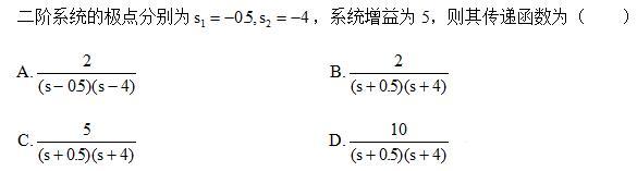 单选8-2.jpg