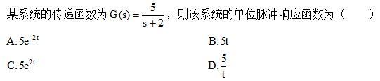 单选9-2.jpg