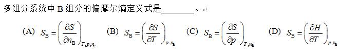 5-4A.jpg