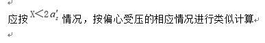 微信截图_20200415145936.jpg