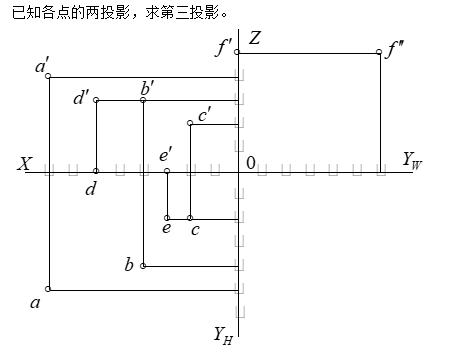 建筑制图题4-1.png